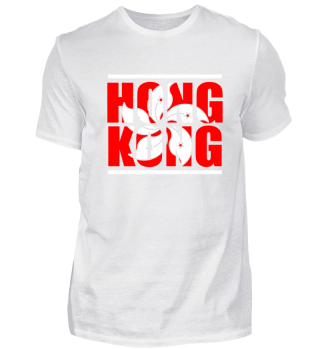 Hong Kong Cool Shirt Gift Idea
