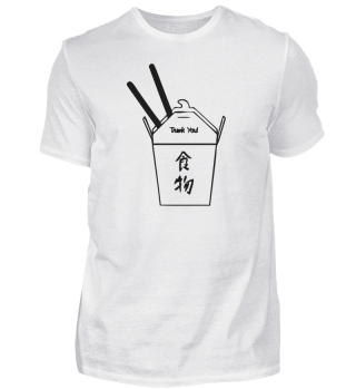 Asian food symbol chinese