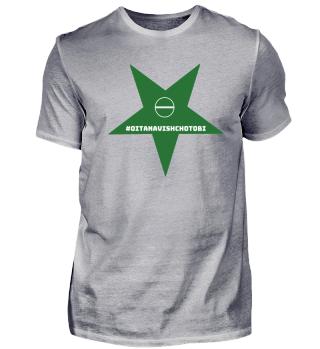 Greenstar Premium T-Shirt