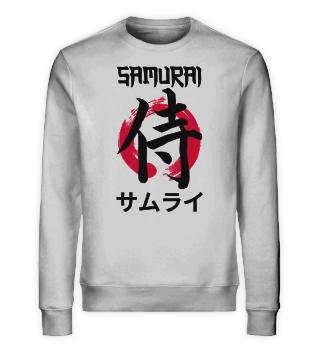 Samurai Kanji Katakana