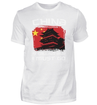 China Is Calling And I Must Go Asien