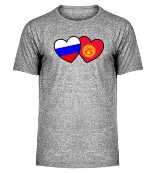 Russia Kyrgyzstan Heart - Russian Gift