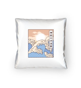 Kanagawa The Great Wave Japanische Kunst Wellen
