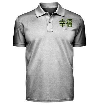Luck - Chinesisch
