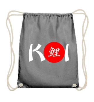 KOI - Nishikigoi Japanese Calligraphy 3