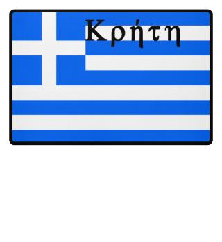 Kreta-Griechenland