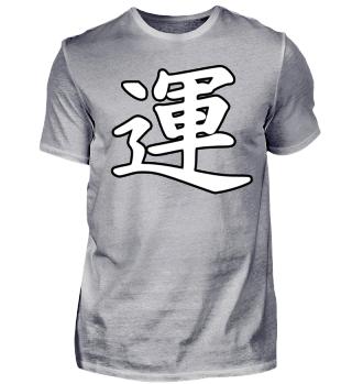 Luck Kanji/ Glück Kanji, weiß