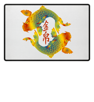 KOI Pisces Nishikigoi Japan Character 2