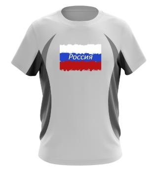 Russia Fanshirt | gift idea