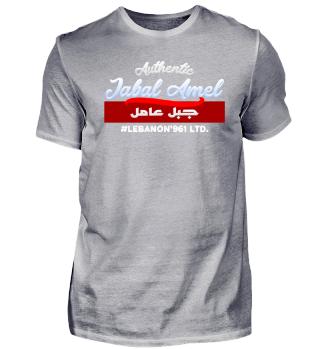 🇱🇧 Jabal Amel