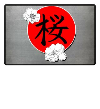 ♥ Cherry Blossom Kanji SAKURA 1