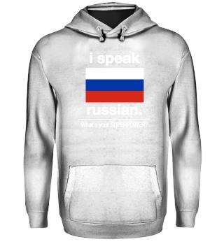 Superpower - russian