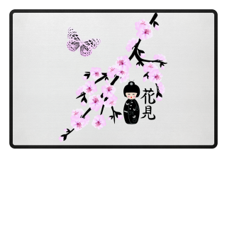 ♥ Cherry Blossom Japanese Character 3