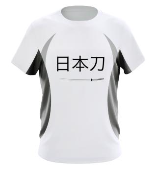 Katana Japanisch