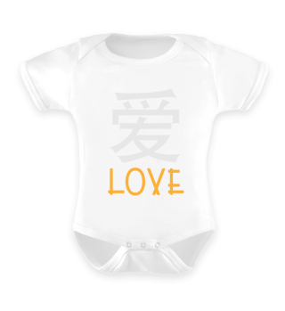 Chinese Words: Love