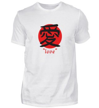Japanese Word for Love Kanji Aesthetic A