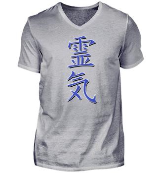 ★ Reiki Calligraphy - Sticker Style 1