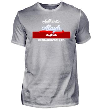 🇱🇧 Alayh