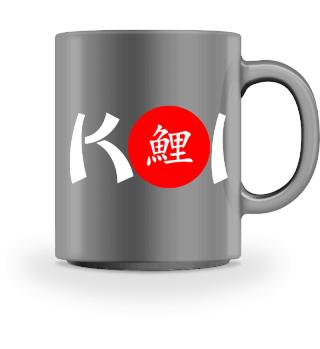 KOI - Nishikigoi Japanese Calligraphy 3a