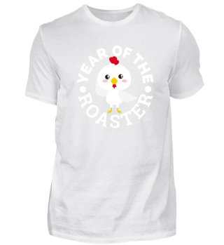 Chinese Zodiac Year of the Roaster Cute