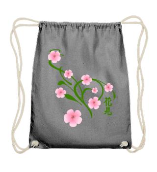 ♥ Cherry Blossom - Kanji Character 3