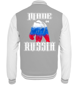 MADE IN RUSSIA JACKET
