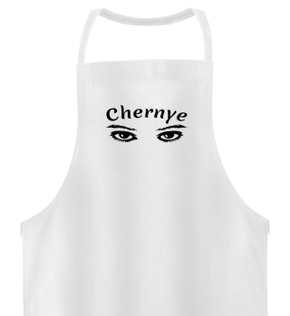 Chernye Glaza - Schwarze Augen Russian