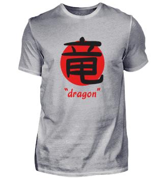 Japanisch für Drache Kanji Aesthetic Zei