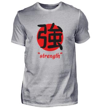 Japanese Word for Strength Kanji Aesthet