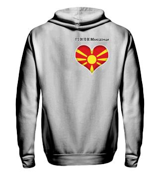 ITS OK TO BE Македонци | white #itsok