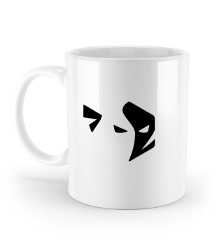 Kaffee Kaffee Tasse