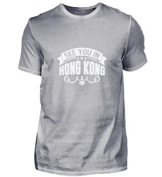On a trip to Hong Kong China Far East