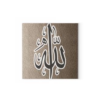 arabic allah god poster