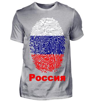 Russia Fingerprint